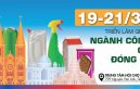 The 14th International Processing and Packaging Exhibition and Conference for Vietnam